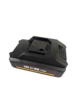 Akkumulátor 18 V, 1.5 Ah FERM CDA1087